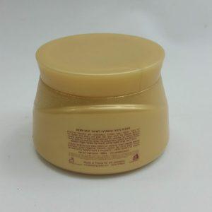 """מסכת הזנה טיפולית לשיער יבש ופגום 500  מ""""ל – איציק קוסמטיקס – Izik Cosmetic"""