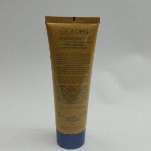 """מסכת הזנה טיפולית לשיער בלונדיני יבש ופגום 250 מ""""ל – איציק קוסמטיקס – Izik Cosmetic"""