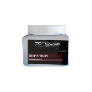 מסכת סילבר קרטין עמוק לשיער 500מל – קוריוליס – Corioliss